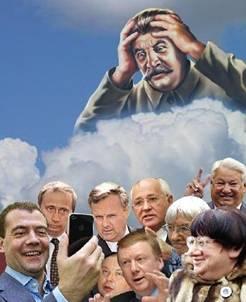 «Евреи» и «совки» Stalin_v_uzhase