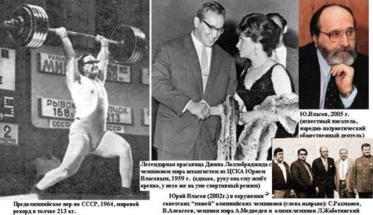 http://wpc2.narod.ru/vlasov_lola.jpg