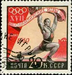 http://wpc2.narod.ru/vlasov_stamp_1960.jpg